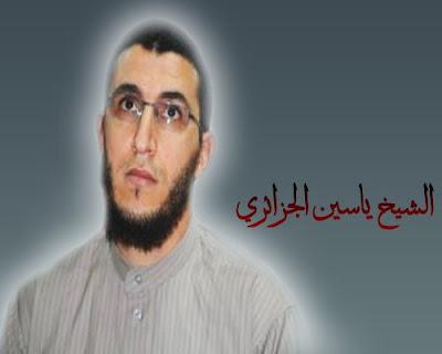 cheikh nabil al awadi mp3 gratuit