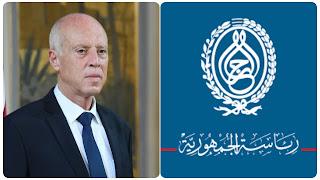 """رئاسة الجمهورية تستعد المقاضاة 200 شخصا..ومن بين التهم """" الثراء الفاحش """" ؟"""