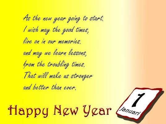 New Year 2017 Romantic image for Girlfriend