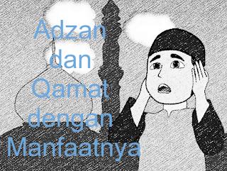 Adzan dan Qamat