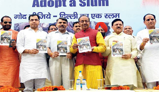 adopt-slum-campaign-in-delhi-paramnews-initiated-by-myas