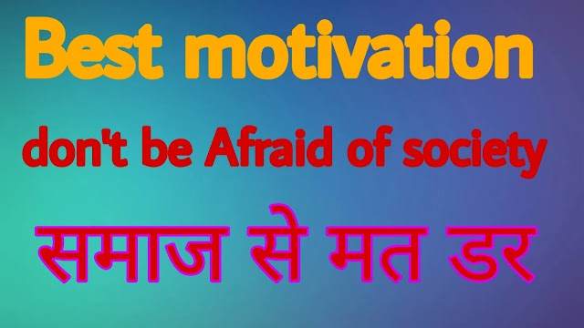 best motivation 2019