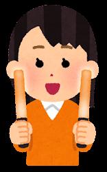 オレンジ色のペンライトを持つ人のイラスト(女性)