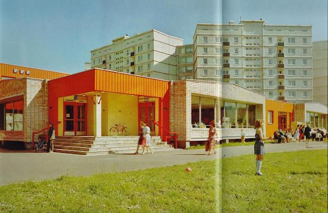 Район Плявниеки в Риге Морковка магазин