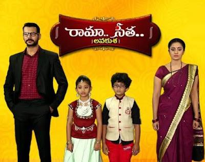 Raama Seetha Ekkada 13th January 2017 13/01/2017 Full Episode   HD   Zee Telugu TV Show