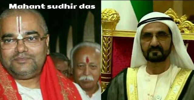 दुबई में शाही परिवार के नाम पर पैसा जुटाने के आरोप में RSS का करीबी पुजारी गिरफ्तार