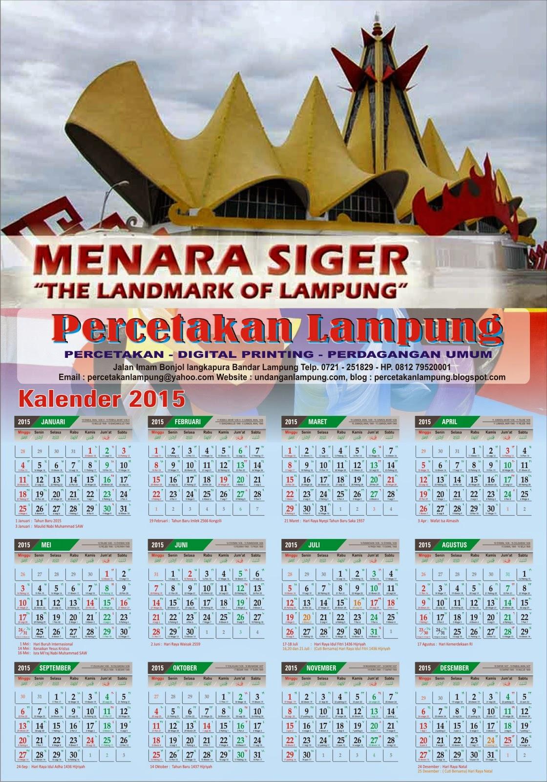 Cetak Kalender Dinding 2015 Harga Murah Harga Murah
