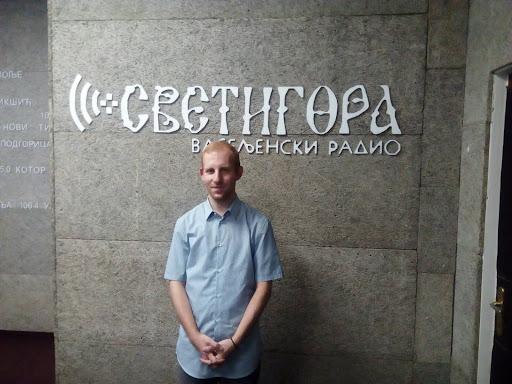 Катихета Бранислав Илић посјетио студио Радио Светигоре