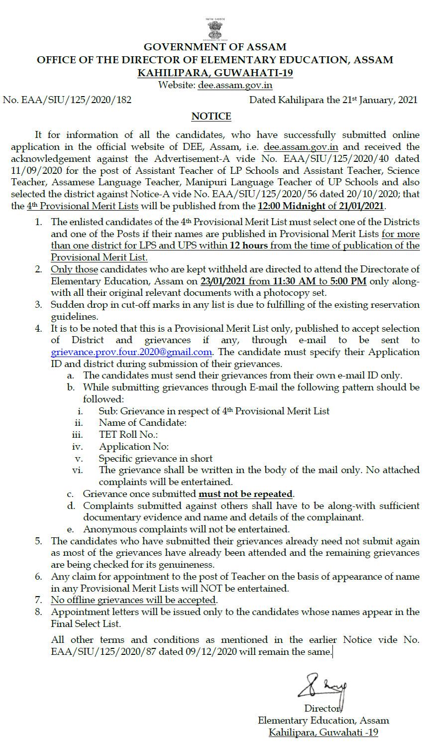 DEE Assam  Teacher 4th Provisional Merit list 2020:
