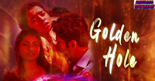 Golden Hole (2020) - Kooku Originals Webseries Season 1 Complete