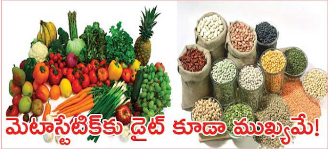 మెటాస్టేటిక్‌ క్యాన్సర్‌ | metastatic cancer | Millet's | Protein Diet | Milkshakes | Juices | Soups | Mohanpublications | Granthanidhi | Bhakthipustakalu | Bhakthi Pustakalu | Bhaktipustakalu | Bhakti Pustakalu | BhakthiBooks | MohanBooks | Bhakthi | Bhakti | Telugu Books | Telugubooks