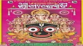 Odia Bhagyajyoti Panjika 2021, Oriya Bhagyajyoti Calender 2021 For Odisha