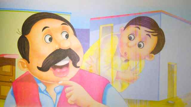Amazing Kids Story in Hindi Free Download