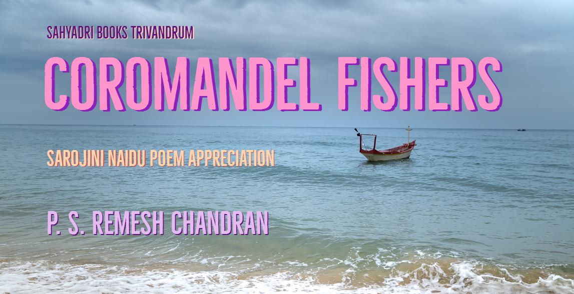 Sahyadri Books Online Trivandrum 083 Coromandel Fishers Sarojini
