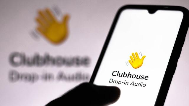 كل ما تود معرفهة عن تطبيق او منصة كلوب هوس | Clubhouse