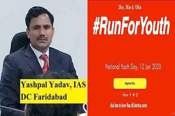dc-faridabad-yashpal-appeal-to-register-youth-for-run-12-january