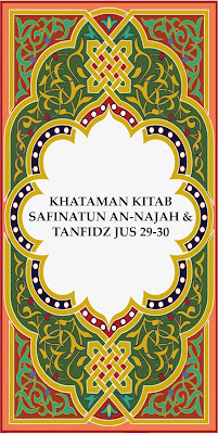 Design Banner Pengajian Background Islami