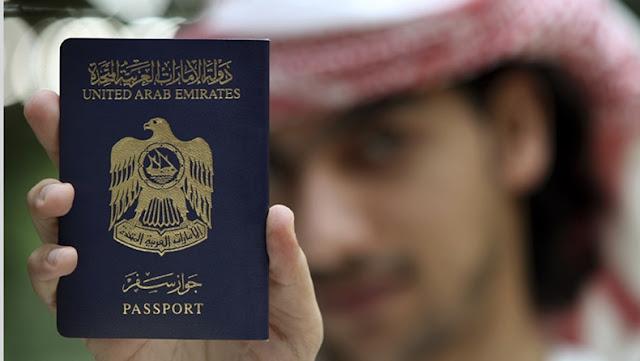 جواز السفر الاماراتى فى المرتبة 22 عالميا من حيث القوة