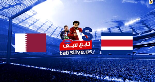 مشاهدة مباراة قطر وكوستاريكا بث مباشر اليوم 2020/11/13  مباراة ودية