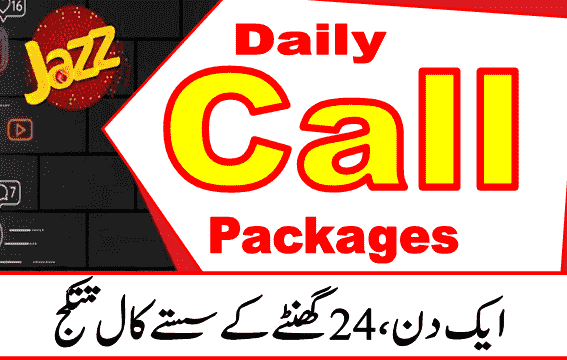 Jazz daily call packages for 24 hours codes 2020