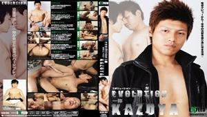 Exfeed Evolution – Kazuya