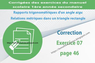 Correction - Exercice 07 page 46 - Rapports trigonométriques d'un angle aigu - Relations métriques dans un triangle rectangle