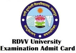 RDVV Jabalpur Admit Card 2017 PDF Download