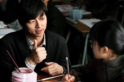 Gong Yoo as In Ho