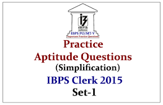 Race IBPS Clerk 2015- Practice Aptitude Questions (Simplification) With Solution- Set-1