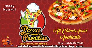 *विज्ञापन : All Chinese Food Available on Pizza Paradise Jaunpur | Order now - 9519149897, 9918509194 Wazidpur Tiraha Jaunpur*