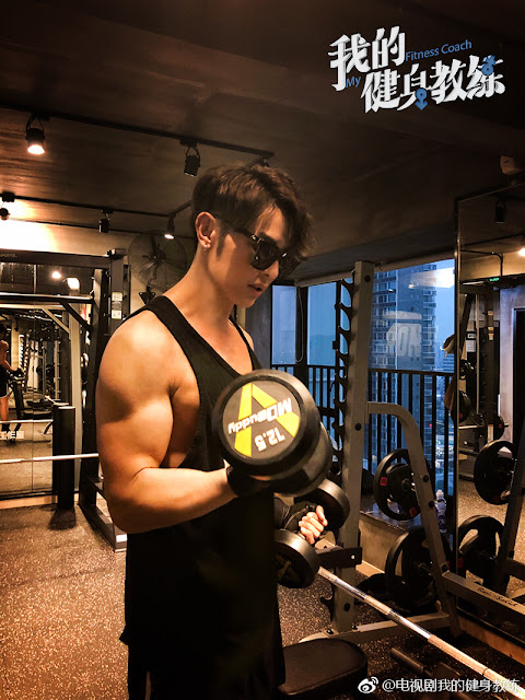 My Fitness Coach c-drama Jiro Wang
