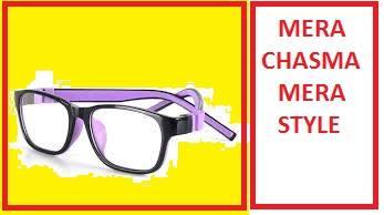 Mera Chasma Mera Style | App Ka Chasma?