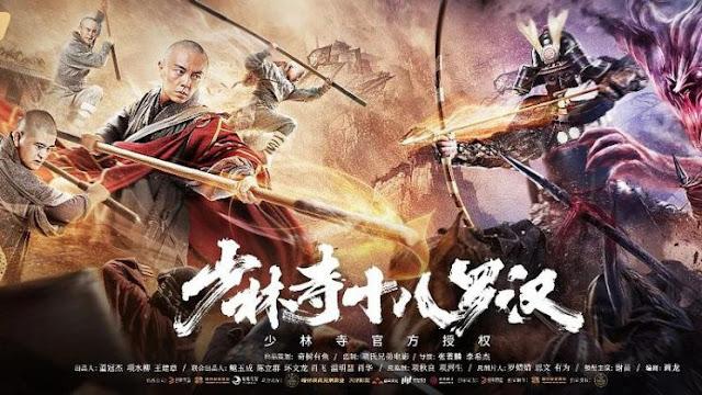 Thiếu Lâm Thập Bát La Hán - Eighteen Arhats of Shaolin Temple (2020) Big