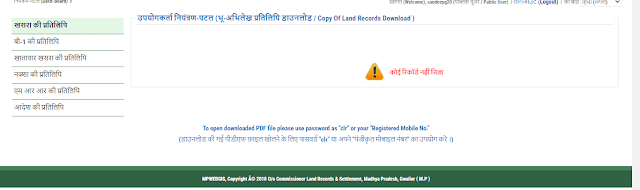 Copy of MP land records Download
