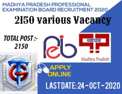Madhya-Pradesh-MPPEB-Group-5-Various-Post-Recruitment-2020