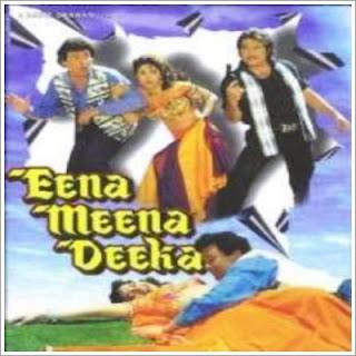 Eena Meena Deeka (1994)