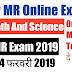 Navy MR Online Exam - 4 फरवरी 2019