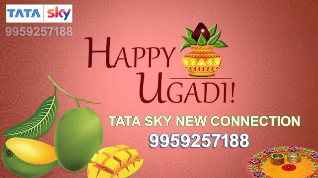 Tata Sky Ugadi offer - Hyderabad