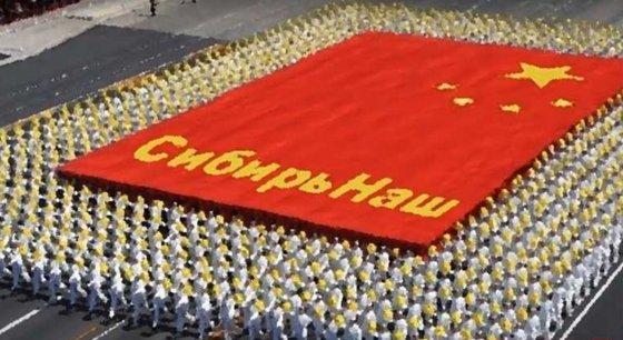 Китайцы хотят вернуть себе Сахалин