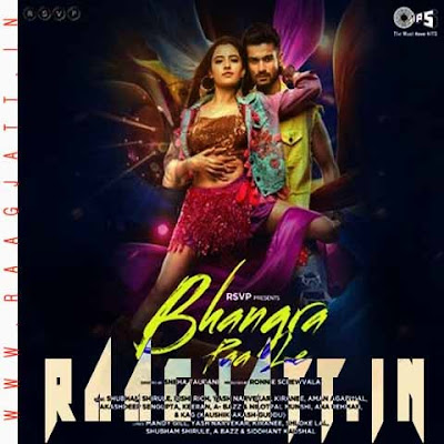 Jhoomar Dhaaga by Mandy Gill lyrics