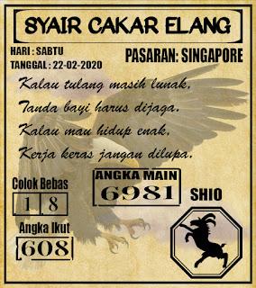 SYAIR SINGAPORE 22-02-2020