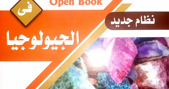 تحميل كتاب اللغة العربية للصف الاول الابتدائي pdf 2019