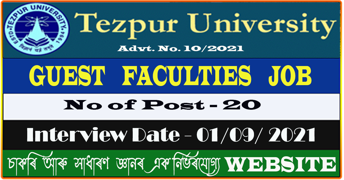 Tezpur University Guest Faculty Recruitment 2021