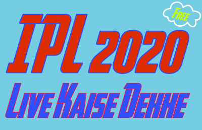 IPL Live Kaise Dekhe 2020 / Top Apps Live Streaming For IPL in Hindi