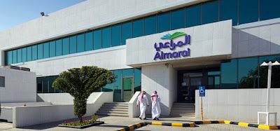 شركة المراعى السعودية تعلن عن أكثر من 10 مسميات وظائف والتقديم متاح الان