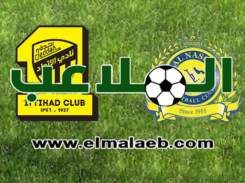 موعد مباراة الاتحاد والنصر في الدوري السعودي الممتاز في إطار الأسبوع الـ 29