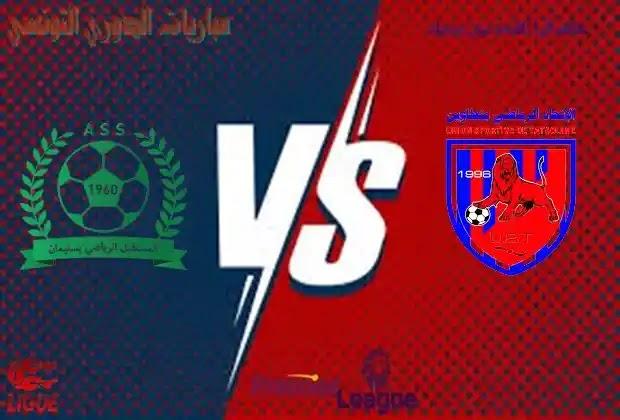 الدوري التونسي,مستقبل سليمان,اتحاد تطاوين,مباريات الدوري التونسي