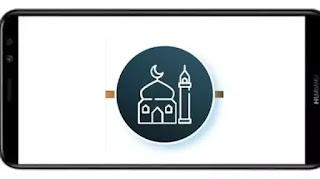 تنزيل برنامج جيب المسلم Muslim Pocket Premium mod مدفوع مهكر بدون اعلانات بأخر اصدار من ميديا فاير للاندرويد