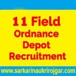 11 Field Ordnance Depot Jobs