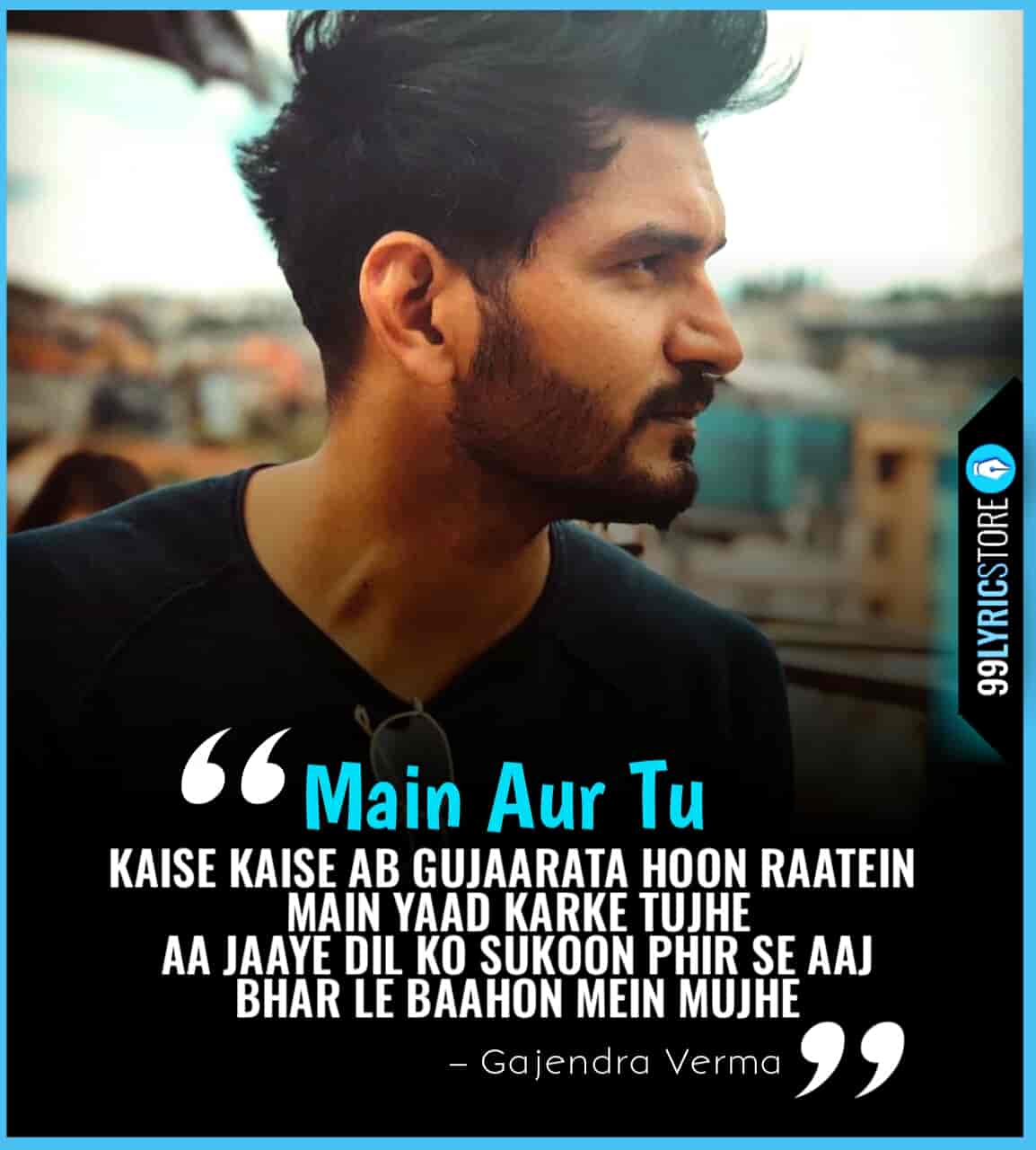Main Aur Tu Lyrics Images by Gajendra Verma